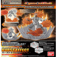 BANDAI FIGURE-RISE BURST EFFECT