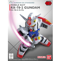 BANDAI GUNPLA SD GUNDAM EX-STD 001 RX-78-2