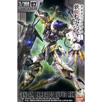 BANDAI GUN57025 GUNPLA RE 1/100 BARBATOS LUPUS REX SANS SOCLE