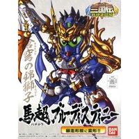 BANDAI GUN80500 GUNPLA BB321 BACHO BLUE DESTINY JPN VER