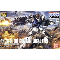 BANDAI GUN83241 GUNPLA HG 1/144 GUNDAM LOCAL TYPE RX-78-01 [N]
