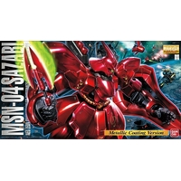 BANDAI GUN80642 GUNPLA MG 1/100 SAZABI METALLIC COATING VR