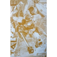 BANDAI GUN80004 GUNPLA MG 1/100 TALLGEESE SP COATING
