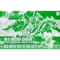 BANDAI GUN800001 GUNPLA HG 1/144 UNICORN GNDM DESTROY WITH HEAD DISPLAY