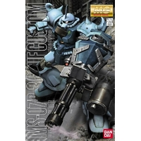 BANDAI GUN17241 GUNPLA MG 1/100 MS-07B3 GOUF CUSTOM