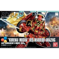 BANDAI GUN9173 GUNPLA SDBF RED WARRIOR KURENAI MUSHA AMAZING