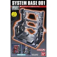 BANDAI GUNDAM GUNPLA BUILDERS PARTS SYSTEM BASE 001 HG 1/144