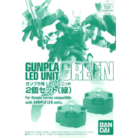 BANDAI GUN13729 GUNPLA MG LED UNIT SET GREEN