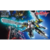 BANDAI GUN63284 GUNPLA HGUC 1/144 GUNDAM NARRATIVE A PACKS