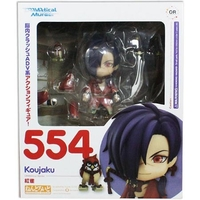 GOOD SMILE NENDOROID SERIES DRAMATICAL MURDER KOUJAKU #554