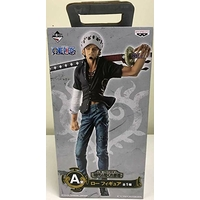 BANPRESTO ICHIBAN KUJI MASTERLISE EXTRA TRAFALGAR LAW BIG SIZE ONE PIECE PRIZE A