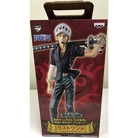 BANPRESTO ICHIBAN KUJI MASTERLISE EXTRA TRAFALGAR LAW BIG SIZE ONE PIECE LAST PRICE