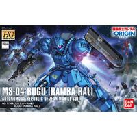 BANDAI GUN84187 GUNPLA HG 1/144 MS-04 BUGU RAMBA RAL GUNDAM