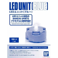 BANDAI GUN63953 GUNPLA MG LED UNIT BLUE