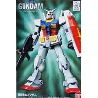 BANDAI GUN17827 GUNPLA FG 1/144 GUNDAM RX-78