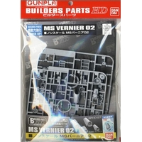 BANDAI GUN34106 BUILDERS PARTS HD MS VERNIER 02