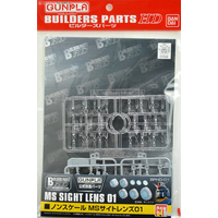 BANDAI GUN34424 BUILDERS PARTS HD MS SIGHT LENS 01