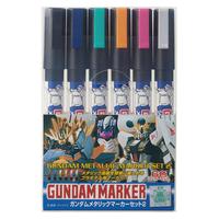 BANDAI GUN67760 GUNDAM MARKER AMS-125 METALLIC SET 2
