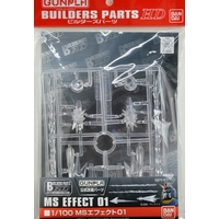 BANDAI GUN33618 BUILDERS PARTS HD MS EFFECT 01 1/100