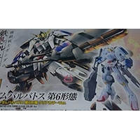 BANDAI GUN83400 GUNPLA HG 1/144 BARBATOS 6TH FORME CLEAR