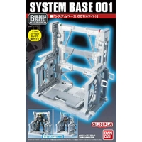 BANDAI GUN43539 GUNPLA SYSTEM BASE 001 WHITE