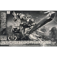BANDAI GUN85604 GUNPLA HG 1/144 BARBATOS LUPUS CHROME VER