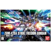 BANDAI GUNPLA HG 1/144 ZGMF-X20A STRIKE FREEDOM GUNDAM