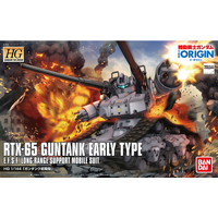 BANDAI GUN32598 GUNPLA HG 1/144 GUNTANK EARLY TYPE