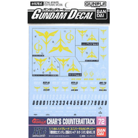 1 PACK DECAL GUNDAM DECAL 72 CHARS C ATT ZEON