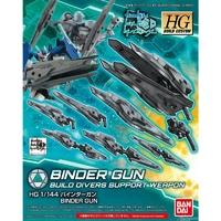 BANDAI GUN82317 GUNPLA HGBC 1/144 BINDER GUN
