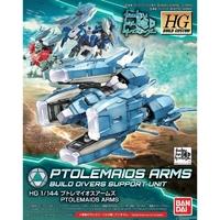 BANDAI GUN81427 GUNPLA HGBC 1/144 PTOLEMAIOS ARMS