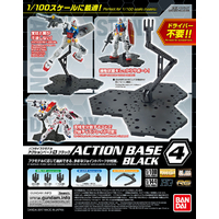BANDAI GUN80145 GUNPLA ACTION BASE 4