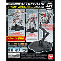 BANDAI GUN80147 GUNPLA ACTION BASE 5