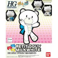 BANDAI BEARGGUY HGPG 1/144 PETIT GGUY MILK WHITE