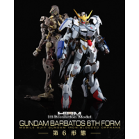 BANDAI GUNPLA HIRM MODEL BARBATOS 6TH FORM