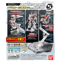 BANDAI GUN80147 GUNPLA ACTION BASE 5 CLEAR