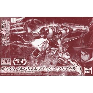 HG_Gundam_Barbatos_Lupus_Rex_-Clear_Color-