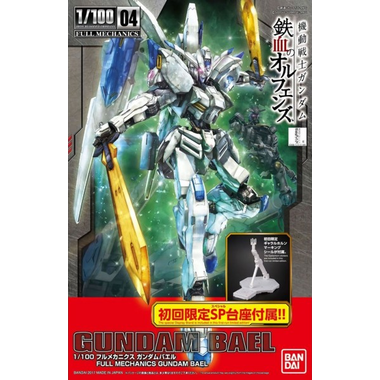2017-09-22 16_50_42-full-mechanics-gundam-bael-re-1100.jpg (600×600)
