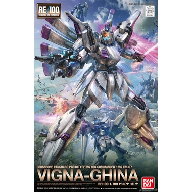 re100-vigna-ghina-box-art-and-official-images (1)