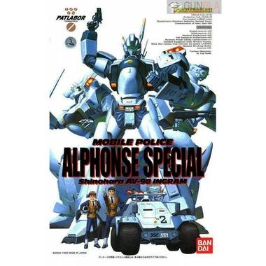 patlabor-alphonse-special
