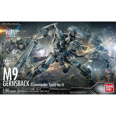 gernsback-mao-s-veriv-full-metal-panic-invisible-victory-1-60
