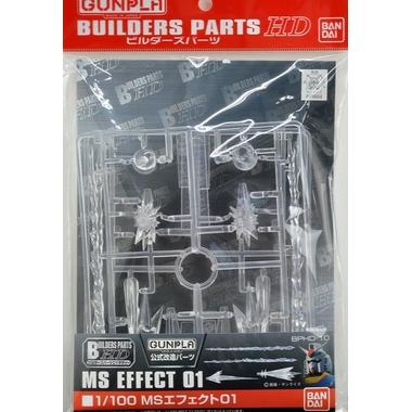 bandai-hd-builders-parts-ms-effect-0102