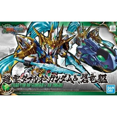 gundam-maquette-sd-sangoku-soketsuden-zhao-yun-00-gundam-blue-dragon-drive