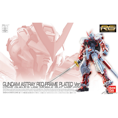 gundam-astray-red-frame-plated-ver.-351-p