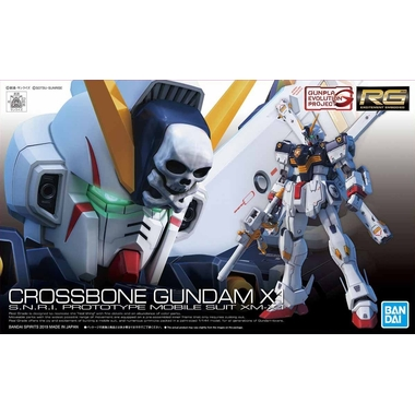 RG_crossbone-gundam_x1-Box_art