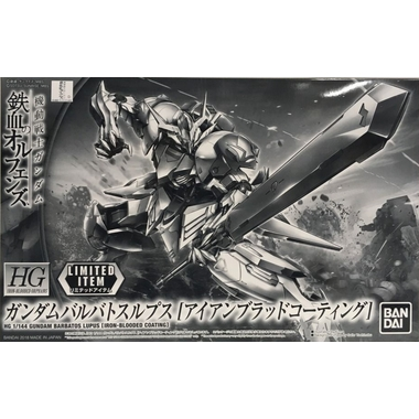 Bandai Expo Gundam Barbatos Lupus Iron Blooded Coating Version a_zpsi7t2jlxl