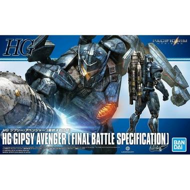 Bandai-HG-Gipsy-Avenger-Final-Battle-Specification-Plastic