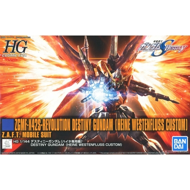 hgce-destiny-gundam-heine-custom
