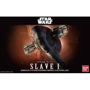 collectables-and-hobbies-model-kits-scifi-and-space-boba-fett-slave-1-star-wars-bandai-revell-1144-model-kit