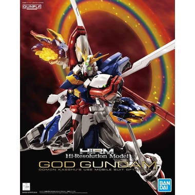 HiRM-God-Gundam-box